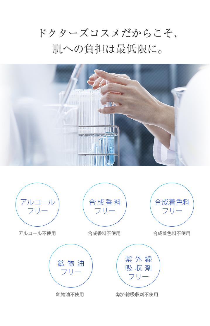 DLホワイト ブライトニング リペアミルク UV