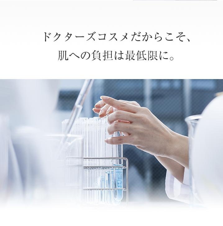 DLホワイト ブライトリペアミルク UV